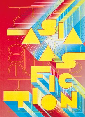 Asia as Fiction Poster Exhibition