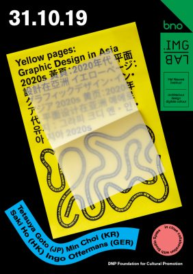 Yellow Pages: Graphic Design in Asia 2020s