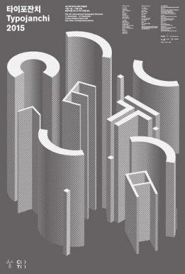 Typojanchi 2015 Seoul International Typography Biennale